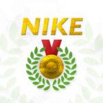 Web_LUJ-NIKE(450x450)
